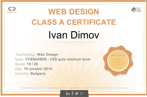 CSS quiz medium level 19/20
