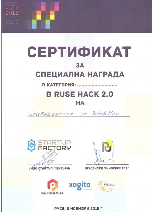 Special Award from WebVox at Hack Ruse v2.0