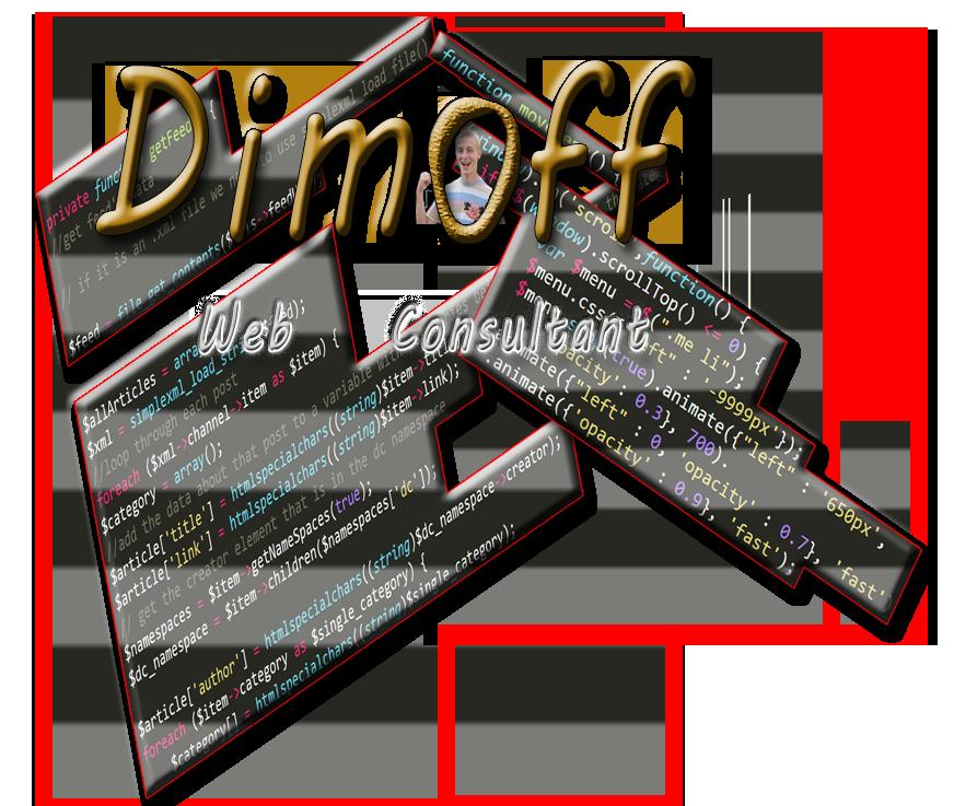 Резултат с изображение за dimoff web consultant
